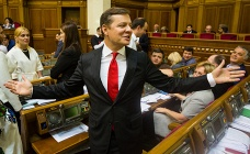 Radical Party leader Oleh Lyashko