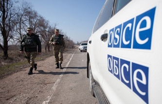 OSCE observers find Kiev forces' unaccounted for artillery in east Ukraine — report