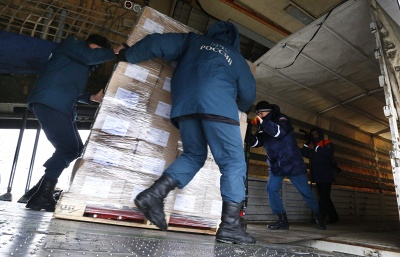 Russian humanitarian aid delivered to Syria