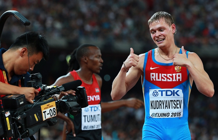 Russia Sports News: - Page 6 1104601