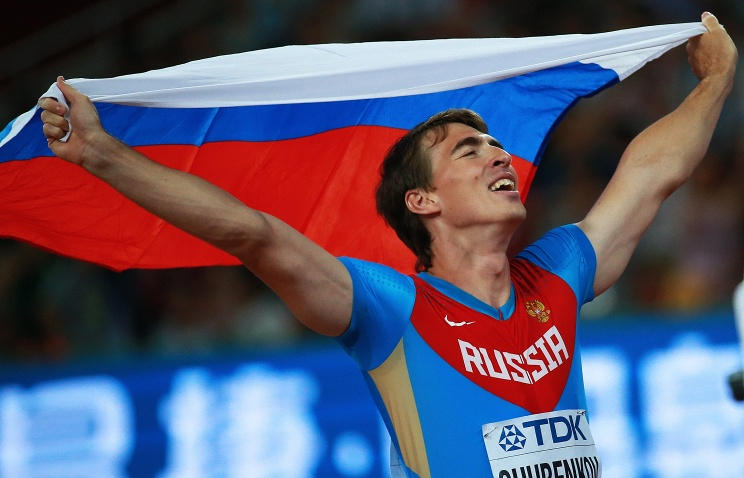 Russia Sports News: - Page 6 1105133
