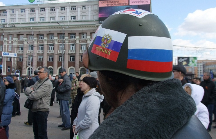 Rally in Lenin Square in Donetsk (archive)